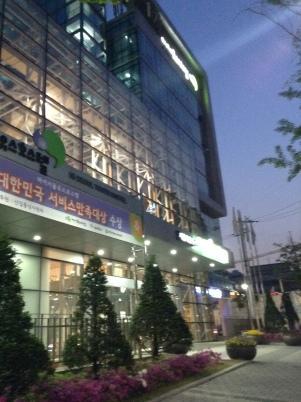 Hi-Seoul Youth Hostel