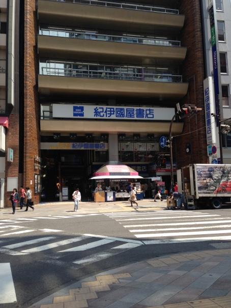 Kinokuniya Shinjuku Main Branch