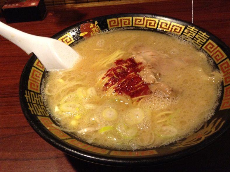 Ichiran Ramen: seems to be famous all over Japan.