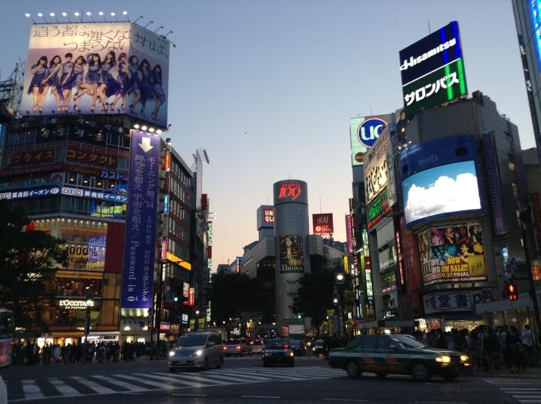 Shibuya Cross..Isn't this familiar?