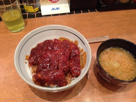 Miso Tonkatsu with Miso Soup. Shredded cabbage on the side..(not photographed)
