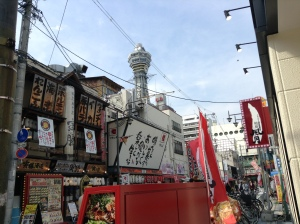 SHINSEKAI AREA, getting close to the tower